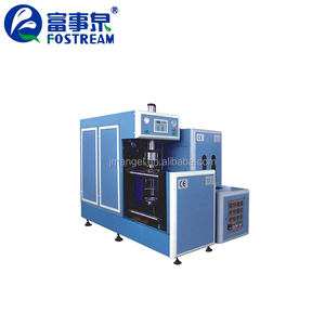 SGS Standard jar pet bottle machine/wide mouth bottle blowing project