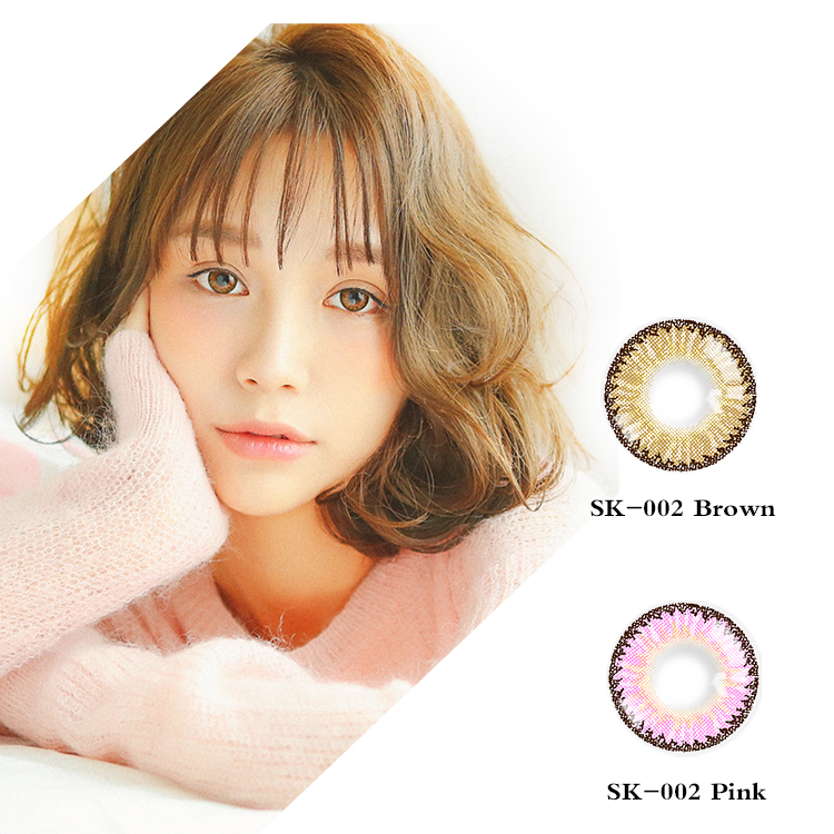 NEW ARRIVAL Beauty Makeup Color Contact Lenses Low Price Korean Style