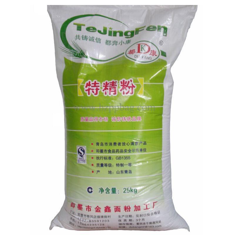 Packaging Wheat Flour Bags 50kg