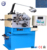 HIgh  Precision Fast  Speed  CNC  Spring  Coiling  Machine