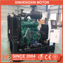 2017 good quality 52.5kva ricardo engine generators 42kw weifang made in china