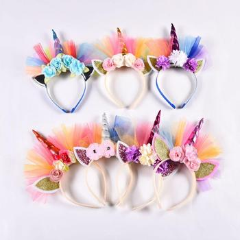 Girls Hair Accessory Flower Leather Unciron Hairband For Kids