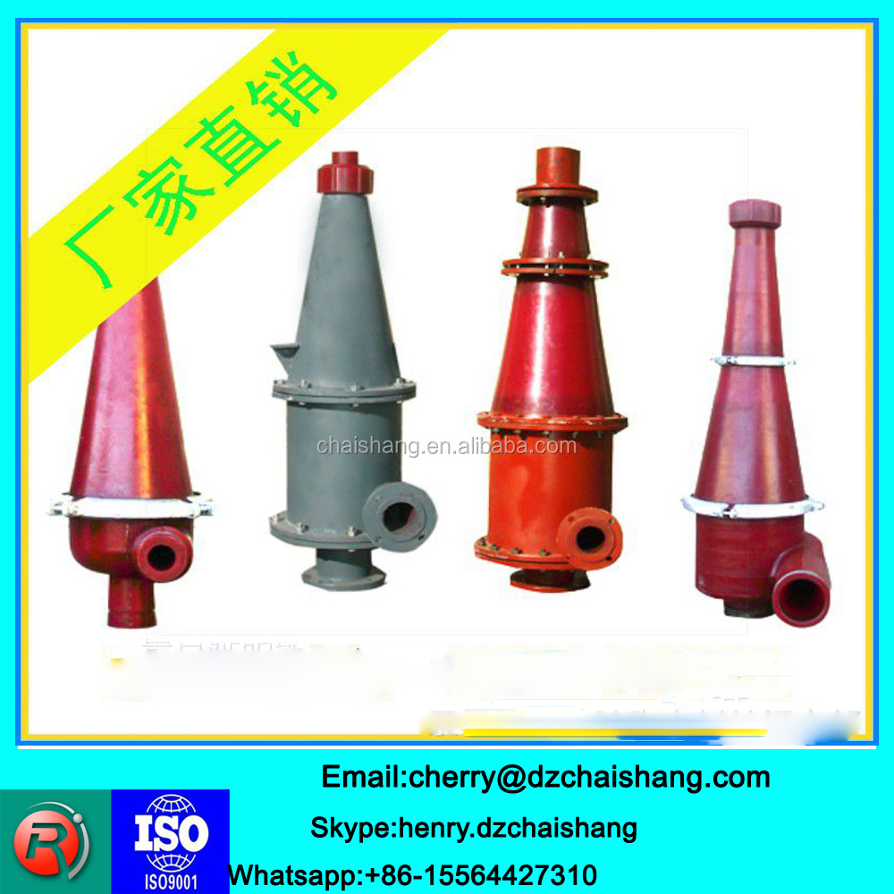 Deoiling Hydrocyclone Separator, Polyurethane Hydrocyclones price direct from manufacturer