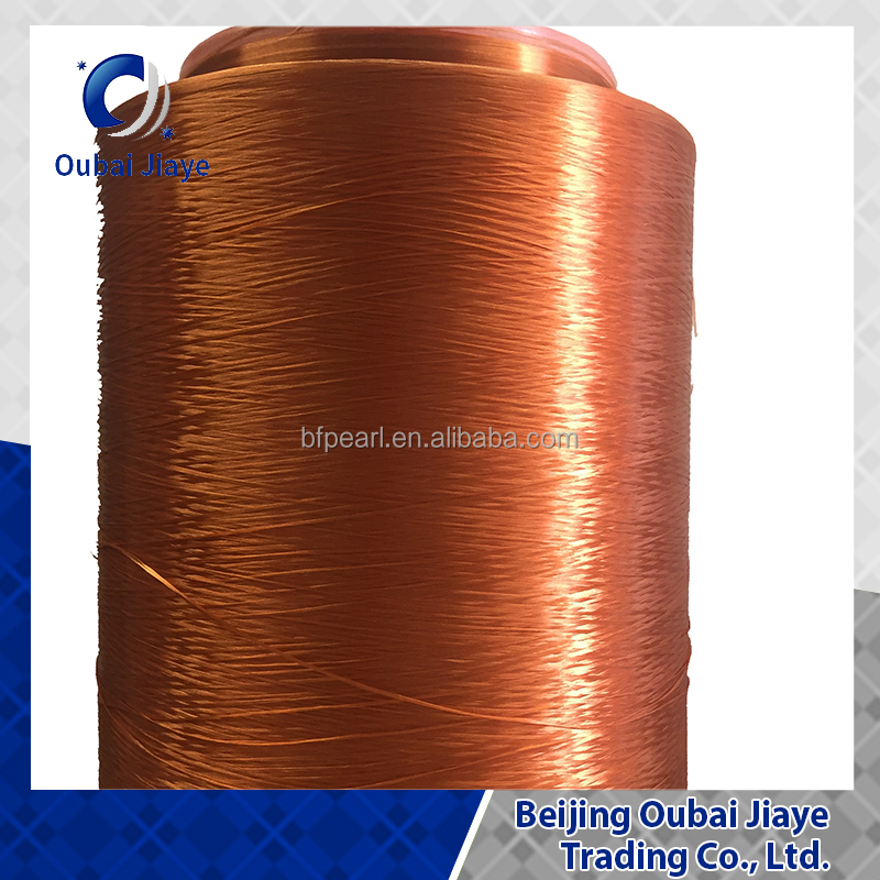 840D/140F Polyester High Tenacity Super Low Shrinkage Yarn