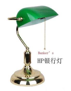Bankeru0027s Desk Lamp For Hotel