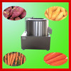 Hot sale stainless steel automatic carrot washing machine