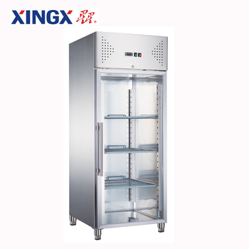 refrigerated display Storage Cabinets Freezer_GX-GN600BTG