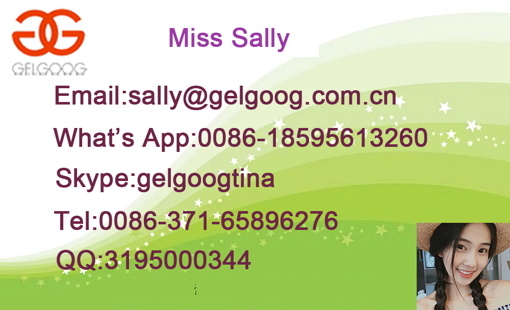 GELGOOG Machinery Co.,Ltd Sally Contact Information