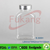 300cc square clear PET plastic soft egel bottles with cap, high quality capsule pharmaceutical containers wholesale manufacturer