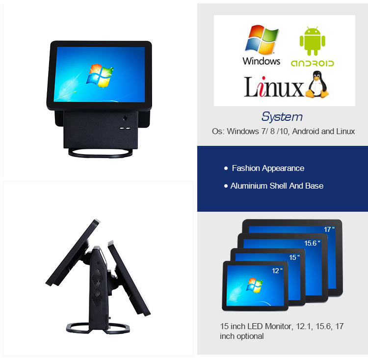wholesale 15 inch touch screen pos machine with rear facing display
