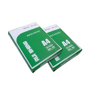High Quality Double A4 Size Copier Paper 70 GSM For Office And Home