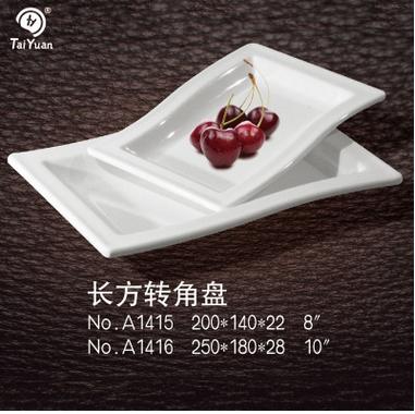 Cheap Rectangular Dinner Plate Cheap Rectangular Dinner Plate Suppliers and Manufacturers at Alibaba.com & Cheap Rectangular Dinner Plate Cheap Rectangular Dinner Plate ...