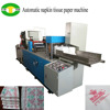 High speed napkin folding and printing machine