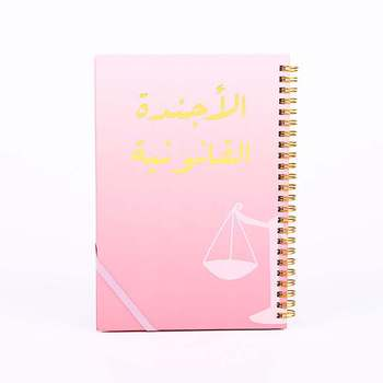 New design Luxury pocket size spiral binding smart diary