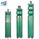 Head 100 Meter Submersible Pump Borehole Deep Well Water Pump