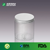 cosmetic packaging jar plastic clear pet round jar