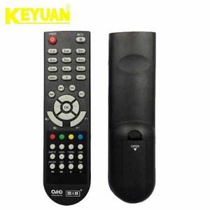 super max remote control