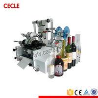 Wenzhou semi vial labeling machine