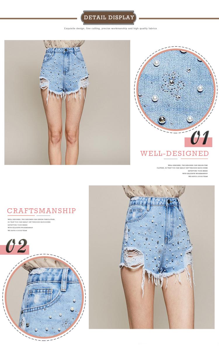 0c02a5e9a 2019 Summer Stylish High Waist Sexy Bead Women Short Jeans Lady Shorts