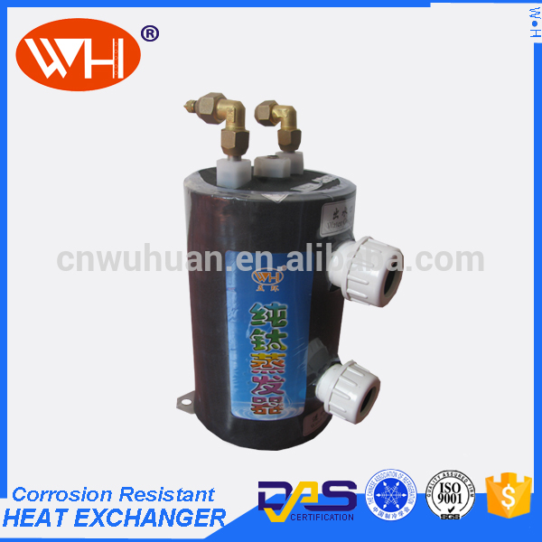 2017 1/2 hp water chiller