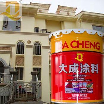 Chine Meilleur Acrylique Lavable Peinture Murale Extérieure Stuc Peinture Pour Mur Extérieur De Bâtiment Buy Peinture De Stuc Peinture De Mur