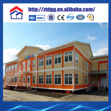 Prefabricated School Buildings and Portable classrooms modular School Buildings good quality lower price