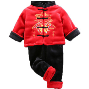 665dc6c91 Chinoiserie children fleeceTang suit New Year's kids pleuche suit two  pieces per set