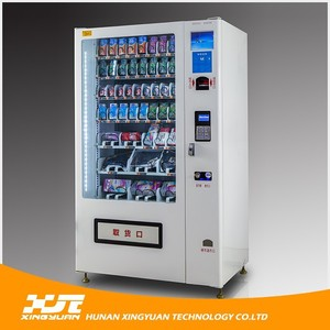 Good Sale Widely Use High Quality Cigarette Automat