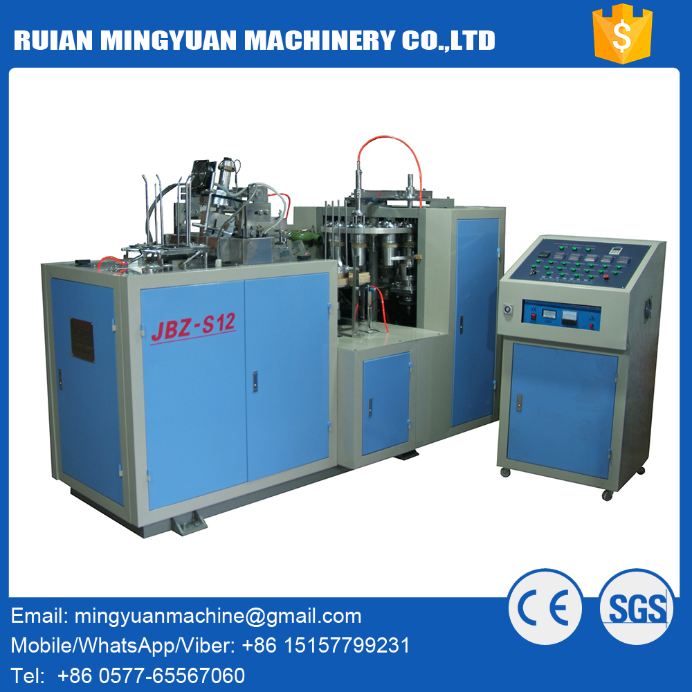 alibaba china Inexpensive Products baking paper cup machine