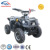2017 500W ATV electric atv quad best bikes for kids with CE
