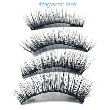 Private Logo Mink Lashes Lovely Magnetic Eyelashes Strip For Make Up - Buy  Private Logo Lashes,Mink Lashes Lovely Lashes Magnetic,Magnetic Eyelashes