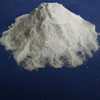 White powder Food grade Potassium carbonate price