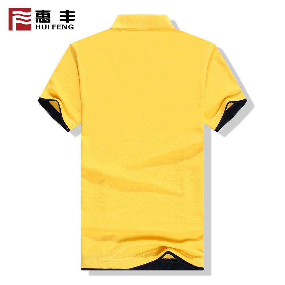 Bulk Buy Black Polo Shirts Joe Maloy