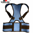 Amazon Popular Back Support Brace Tourmaline Magnetic Shoulder Posture Corrective Therapy