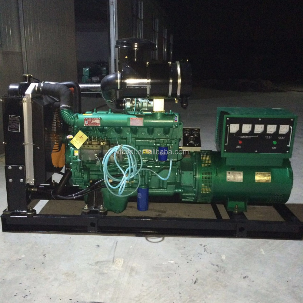 hot sale china made water cooled 100kw diesel generator for sale r6105azld