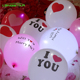 Hot!!12inch Flash Light Glow Led Balloons Heart Wedding Birthday Decoration Event Party Supplies for Valentine's Day
