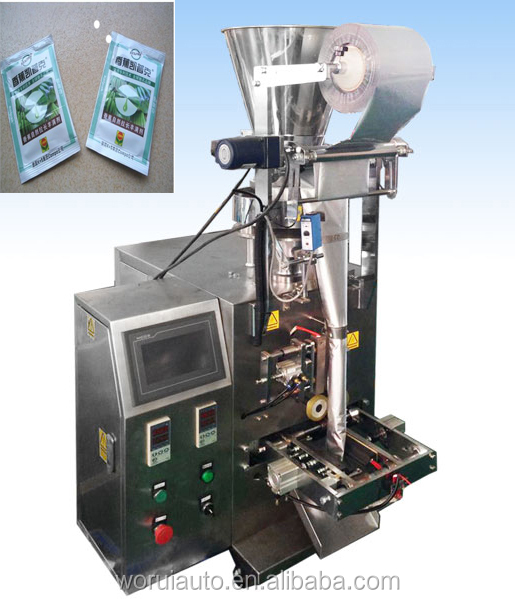 Back Seal Agricultural chemical products Packaging machine