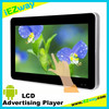 2017 iEZway Hot Selling China Factory 3G Wifi 32inch Touch Screen Android LCD Advertising Player