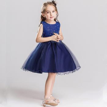 High End New Model Morden Fashion Girl Net Design Party Kids Prom ...