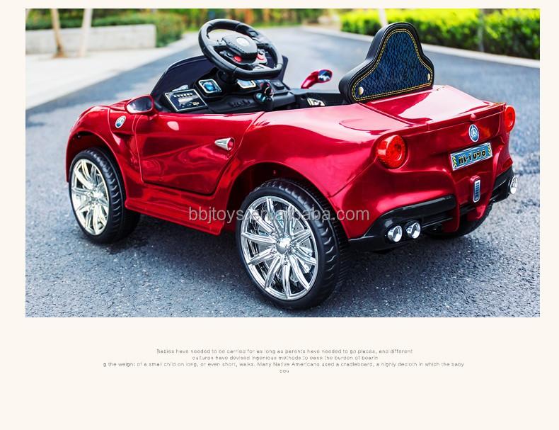 Plastic Electric Car