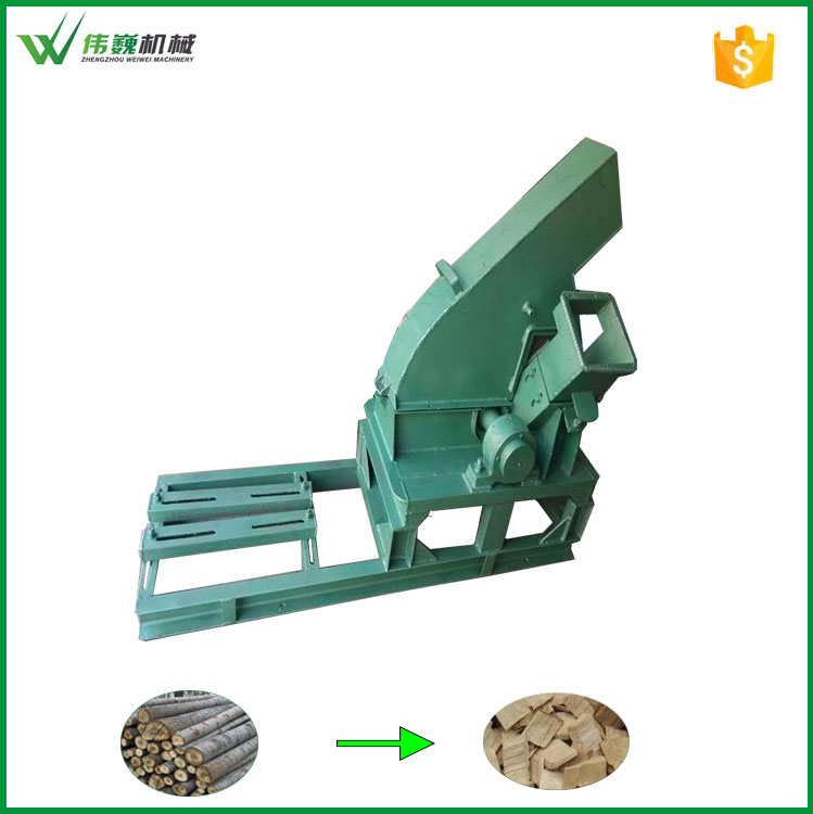 best quality promotional round wood chipper price rotary drum machine for sale recycling. Black Bedroom Furniture Sets. Home Design Ideas