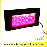 wholesale agricultural led grow lights full spectrum led growlight