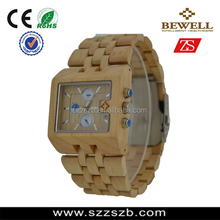 China manufacturer of Japanese quartz movement watches wood band an case man's style square wooden watch