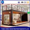 living confortable Iron Gates Models prefabricated wooden home containers houses