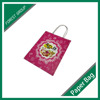 Eco friendly cheap kraft paper bag food wholesale