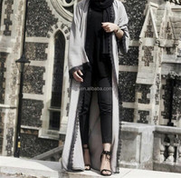 Latest Burqa Designs Muslim Simple Islamic Abaya Open Slim Plain Gray Abaya Pictures