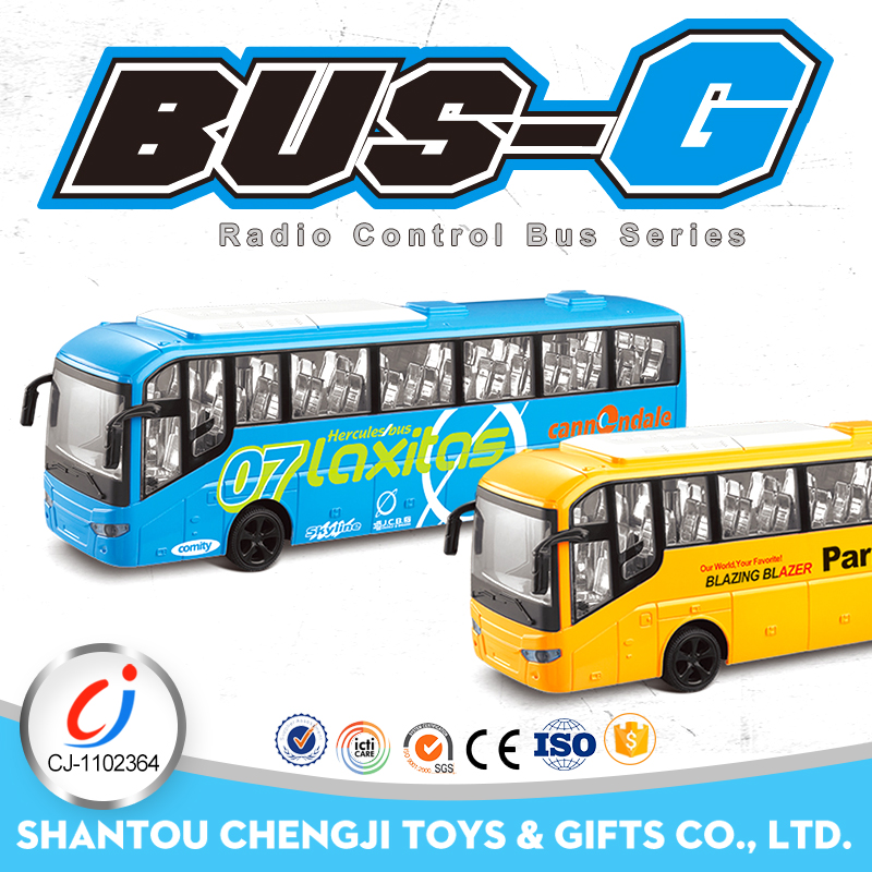 Kids 4ch rc electric toy bus with opening doors and light