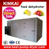 Commercial Stainless Steel air source fruit and vegetable dryer batch type food dehydration machine
