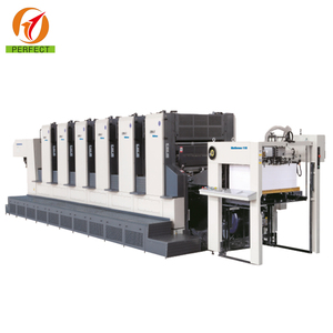 China factory Hot sale mini folio 4 color offset printing machine price