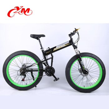 Top Ten Sale Fat Tire Bicycle Price Fat Tyre Mountain Bike